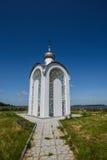 Weiße orthodoxe Kapelle Lizenzfreies Stockfoto