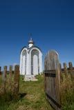 Weiße orthodoxe Kapelle Lizenzfreie Stockfotografie