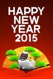 Weiße Schafe und goldener Fan, Gruß 2015 auf Rot Lizenzfreies Stockbild