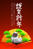 Weiße Schafe und goldener Fan, japanischer Gruß auf Rot Stockbilder