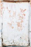 Weiße Schmutzwandbeschaffenheit Lizenzfreies Stockfoto