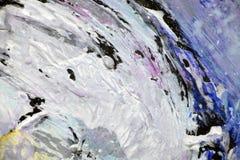 Weiße Stelle der Farbe auf dem Stück Lizenzfreies Stockfoto