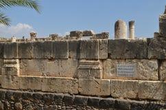 Weiße Synagoge stockbilder