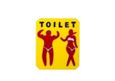 Weiße Tür des Badezimmers unterzeichnet gelben Hintergrund des Symbols Lizenzfreies Stockfoto