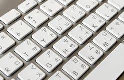 Weiße Tastatur mit chinesischen Schriftzeichen Lizenzfreie Stockfotografie