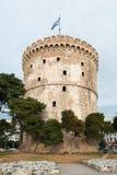 Weißer Turm von Saloniki Stockbilder