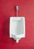 Weißer Urinal lizenzfreie stockbilder