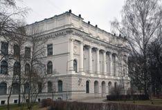 Weißes Gebäude Lizenzfreies Stockbild