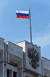 Weißes Haus im Samara Stockfotografie
