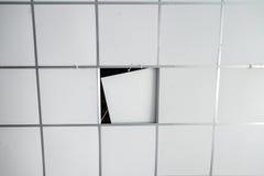 Weißes Quadrat der Decken offen Stockfotografie