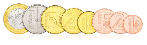 Weißrussland-Münzen eingestellt Lizenzfreies Stockbild