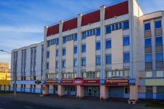 Weißrussland, Minsk, Süßigkeitsfabrik Kommunarka Lizenzfreie Stockfotos