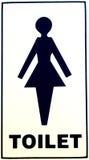 Weibliche Toilette. Stockbilder