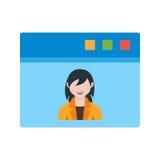 Weiblicher Besucher Lizenzfreie Stockfotos