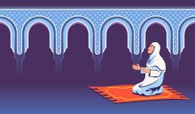 Weibliches moslemisches Sit And Pray At Decorative-Moscheen-Tor vektor abbildung