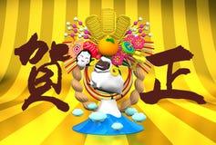 Weiße Schafe, neues Jahr-Dekoration und Berg, japanischer Gruß auf Gold Lizenzfreie Stockfotos