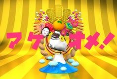 Weiße Schafe, neues Jahr-Dekoration und Berg, Katakana-Gruß auf Gold Stockbilder
