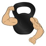 Weight with myscle hands body building concept vector drawing illustration stock images