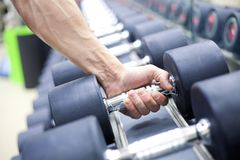 Weight Training Equipment in gym Stock Photo