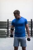 Weight training fitness man Royalty Free Stock Photo