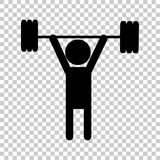 Weightlifter. Vector icon person. Illustration Royalty Free Stock Photos