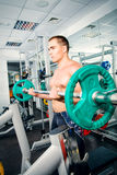 Weightlifting Stock Photos