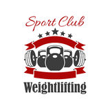 Weightlifting sport club vector sign Royalty Free Stock Image