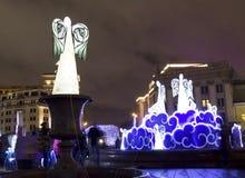Weihnachten in Moskau Lizenzfreies Stockbild