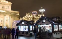 Weihnachten in Moskau Lizenzfreie Stockbilder