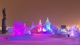 Weihnachten in Moskau Eisstadt in Victory Park lizenzfreies stockbild