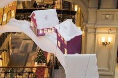 Weihnachtsdekorationen im GUMMI Stockfotografie