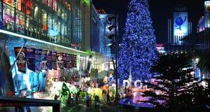 Weihnachtsfeier an der zentralen Welt in Bangkok Stockbilder