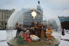 Weihnachtsgeburt christi in der Kasan-Kathedrale Stockfotos