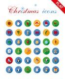 Weihnachtsikonen eingestellt und Gestaltungselemente stock abbildung