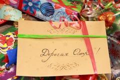 Weihnachtskarte mit Geschenken Lizenzfreies Stockbild