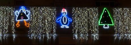 Weihnachtslichter Lizenzfreie Stockfotos