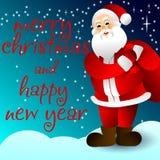 Weihnachtsmann _2 Hundekopf mit einem netten glücklichen und unverschämten Lächeln getrennt auf einem weißen Hintergrund Weihnach lizenzfreie abbildung