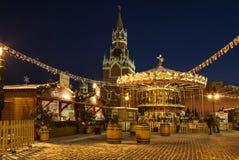 Weihnachtsmarkt in der Mitte von Moskau, rotes Quadrat Stockfoto