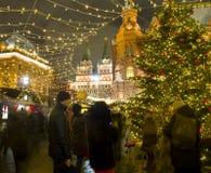 Weihnachtsmarkt in Moskau Stockfotos
