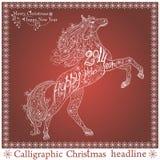 Weihnachtsspitzekarte lizenzfreie abbildung
