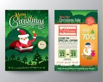 Weihnachtsverkauf Broschüren-FliegerEntwurf-Vektorschablone Stockfotografie