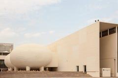 Weill Cornell Medyczna szkoła wyższa w Doha, Katar Obrazy Stock