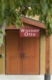 Wein-System-Eingang Lizenzfreie Stockfotos