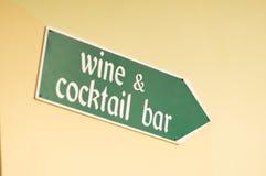 Weinbarzeichen Lizenzfreies Stockbild