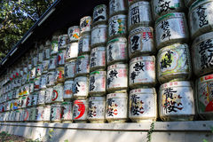 Weinfässer, Tokyo Lizenzfreies Stockfoto