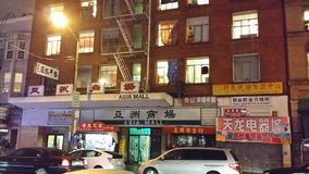 Weinig China Stock Foto