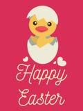 Weinig kuiken opent zijn ei en glimlach, Gelukkige Pasen-woorden Stock Foto's