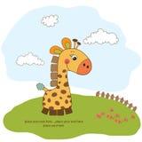 Weinig leuke giraf stock illustratie