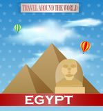 Weinlese-Ägypten-Reise Lizenzfreie Stockfotografie