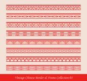 Weinlese-chinesische Grenzrahmen-Vektor-Sammlung 03 stock abbildung
